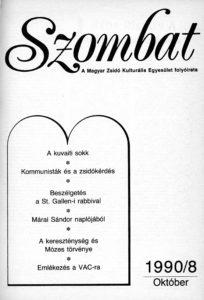 1990. októberi szám