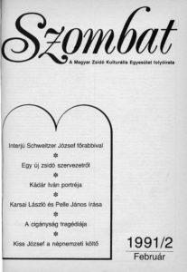 1991. februári szám