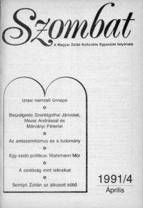 1991. áprilisi szám