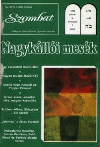 1993. januári szám
