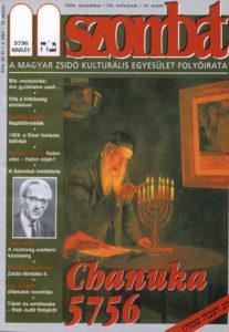 1995. decemberi szám