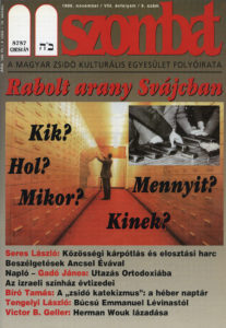 1996. novemberi szám