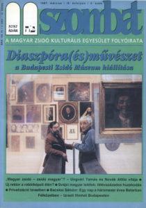 1997. márciusi szám