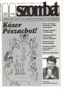 1998. áprilisi szám