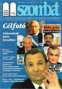 1999. nyári szám