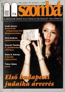 2000. januári szám