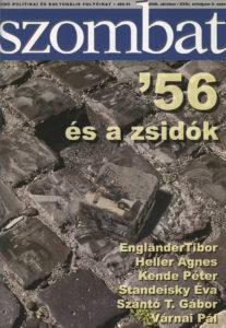 2006. októberi szám