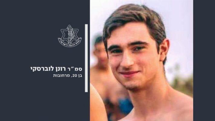 Életfogytiglant kapott Ronen Lubarsky izraeli katona gyilkosa