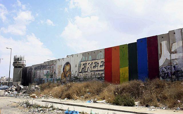A Palesztin Hatóság betiltja az LMBTQ tevékenységet