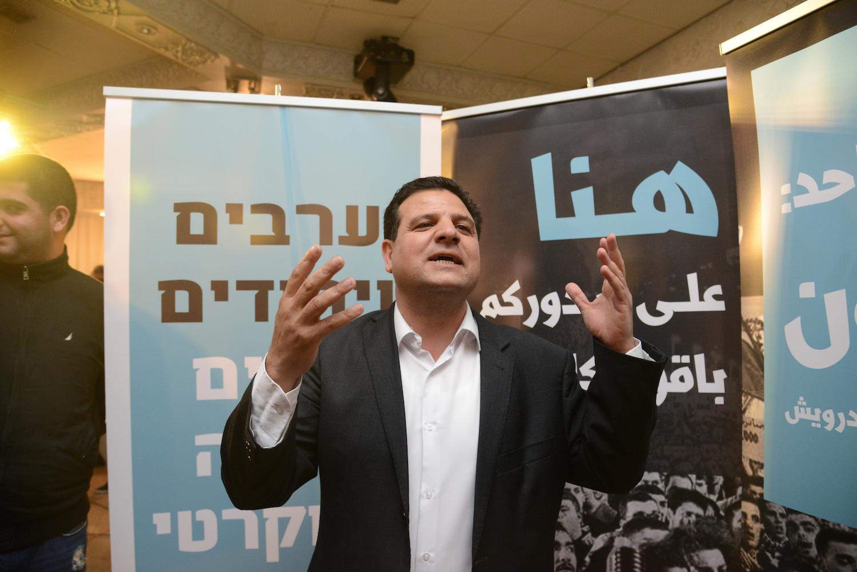Arab párt az izraeli kormányban?