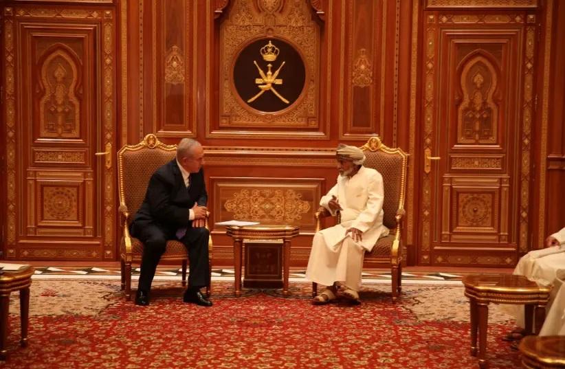 DIplomáciai kapcsolatfelvétel – felkészül Omán és Indonézia?