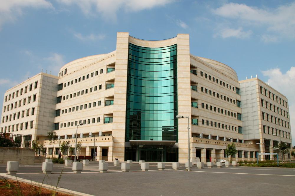 Sikertelen kibertámadás kilenc izraeli kórház ellen – iráni fiaskó?